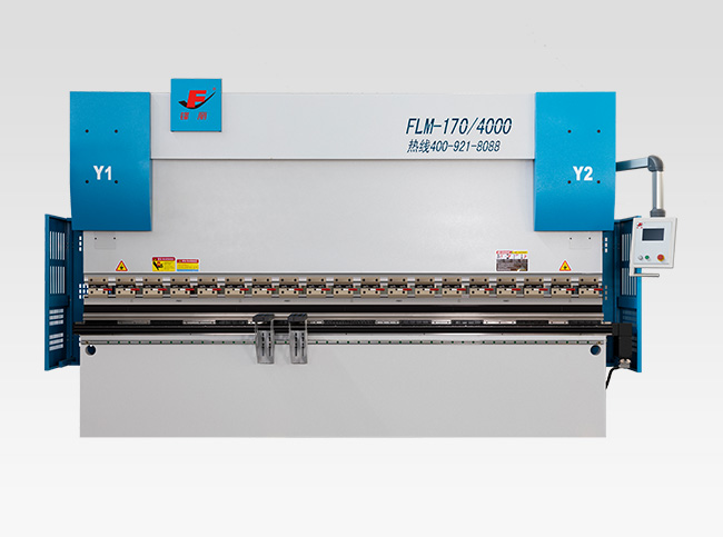 FLM series electro-hydraulic synchronous CNC bending machine