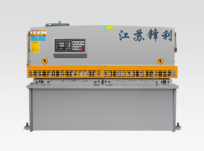 Hydraulic pendulum shears